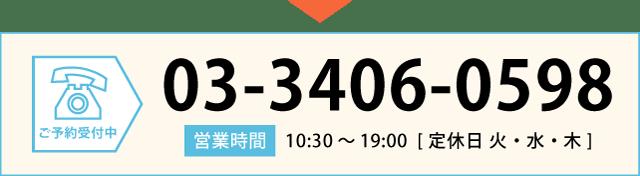enkaku-large-tel.png